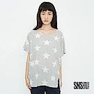 SNS 星空秘境滿版配色條紋口袋上衣(2色)