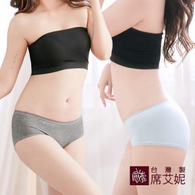 席艾妮SHIANEY 台灣製造(5件組)棉質貼身 低腰生理褲 安心加大防水布