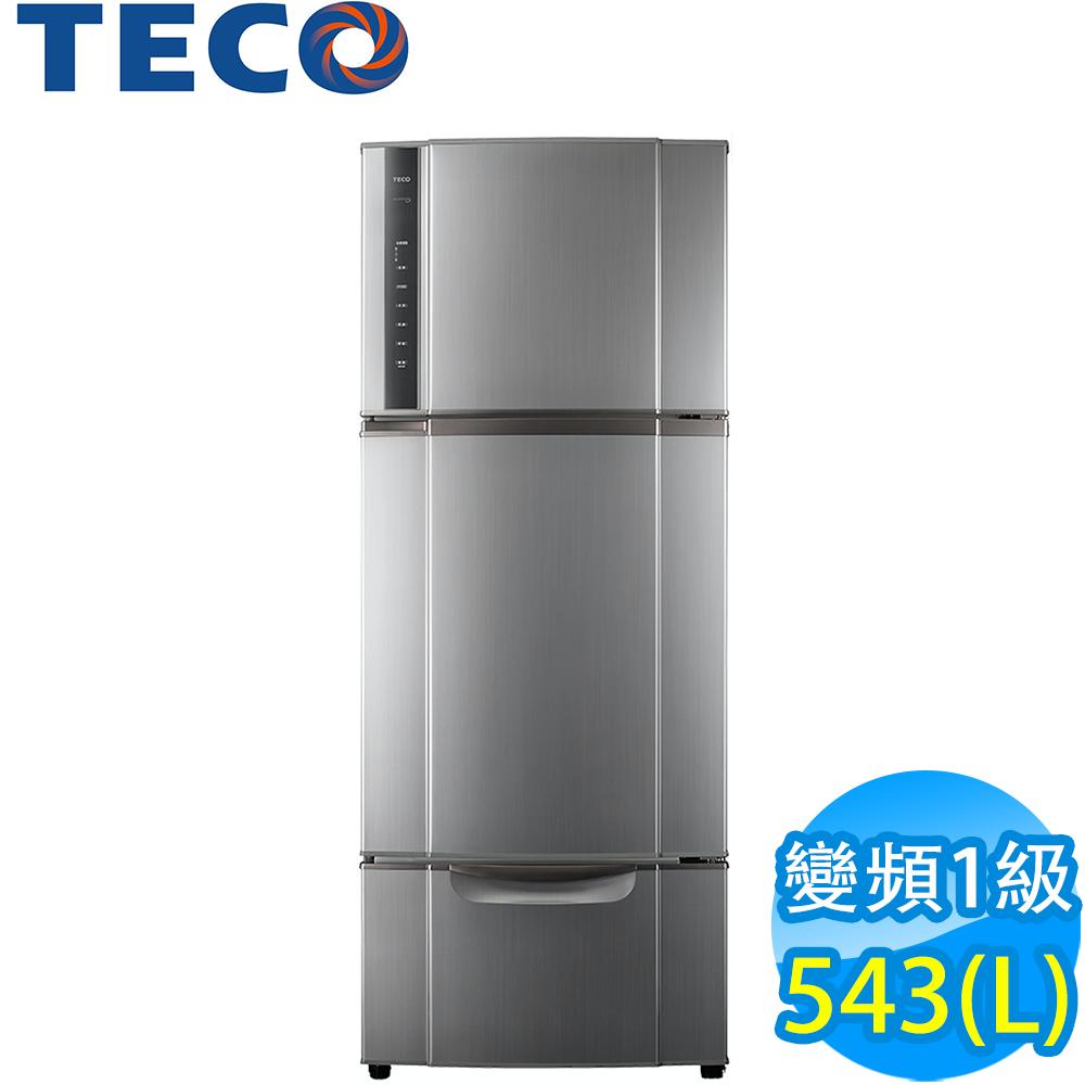 [無卡分期12期]TECO 東元 543公升 1級變頻三門冰箱(R5552VXLH)