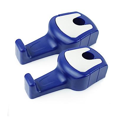 【車的背包】車用掛勾頭枕勾(經典款)鑽寶藍