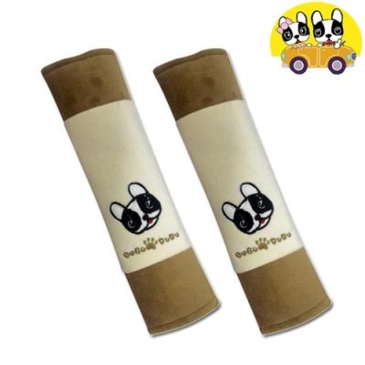 安伯特 法鬥犬安全帶護套(2入組)汽車安全帶保護套 保護墊
