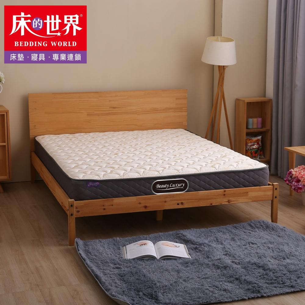 床的世界 BL6 緹花 單人標準 床墊/上墊 3.5×6.2尺