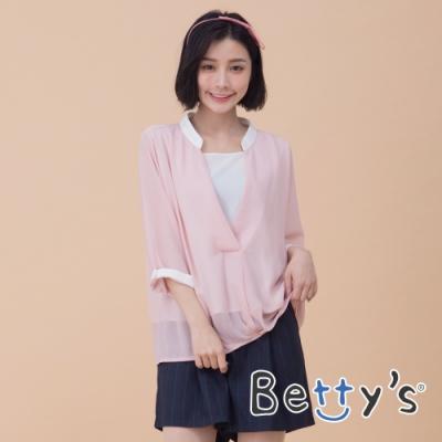 betty's貝蒂思 氣質款條紋壓摺短褲(深藍)