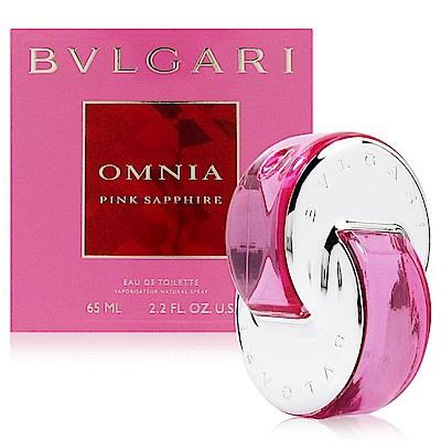BVLGARI 寶格麗 粉晶女性淡香水 65ml