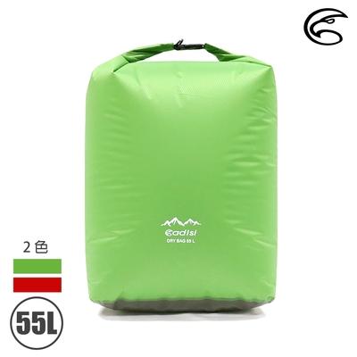 ADISI 3D方底背包防水袋 AS20039 (55L)
