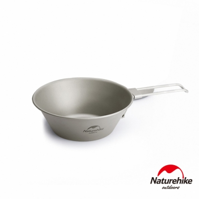 Naturehike 純鈦把手折疊碗 戶外野營便攜餐具 300ml-急