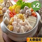 老深坑太鼎食府 首席酸菜白肉鍋2盒 1800g/盒(年菜預購)