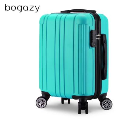 Bogazy 簡易格調 18吋登機箱(蒂芬妮藍)