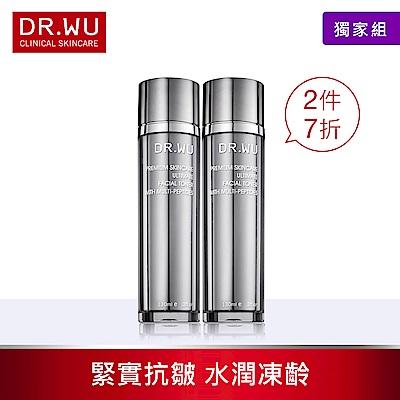 DR.WU 極緻高機能化妝水130ML 雙入組(7折)