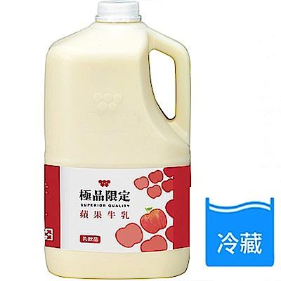 極品限定富士蘋果牛乳(2709ML)