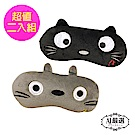Obeauty 奧緹 USB舒壓香薰熱敷恆溫SPA眼罩(超值2入組)