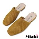 Miaki-穆勒鞋針織方頭休閒包鞋-黃