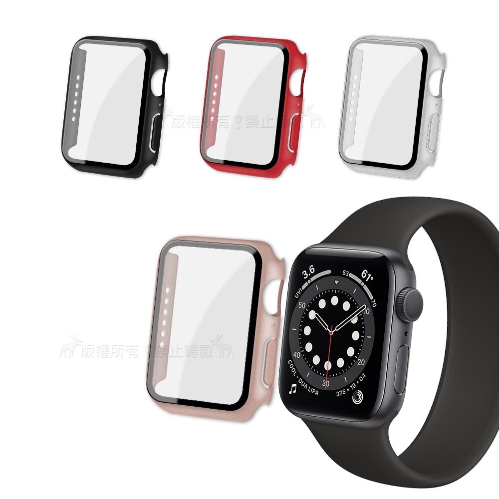 全包覆經典系列 Apple Watch Series SE/6 (44mm) 9H鋼化玻璃貼+錶殼 一體式保護殼