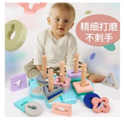 經典木玩 馬卡龍幾何形狀配對套柱組(套疊玩具)18m+