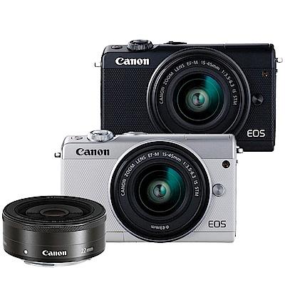 CANON EOS M100+15-45mm+22mm STM 雙鏡組*(中文平輸)
