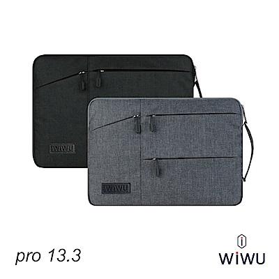 WIWU-行者系列 12吋&Pro 13.3 手提電腦包