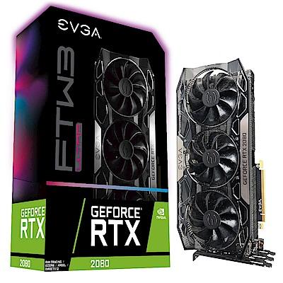 艾維克EVGA RTX2080 8GB  iCX2 GDDR6 PCI-E顯示卡