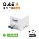 Qubii A 備份豆腐安卓版 product thumbnail 2