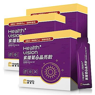 Home Dr.紫蘿蔔+黑番茄晶亮精華飲3入(15包/盒;共45包)