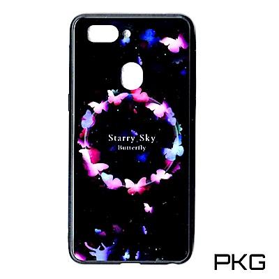 PKG OPPO R15Pro 抗震手機防摔雙料殼-美顏硬背-彩繪蝴蝶