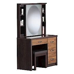 文創集 波哥利3.1尺側推鏡面化妝台/鏡台(含化妝椅)-91.5x43x158cm免組