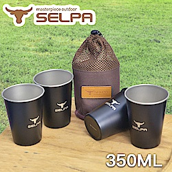 【韓國SELPA】攜帶式304不鏽鋼杯四入組 啤酒杯 環保杯 (350ml)
