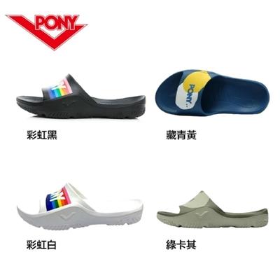 限搶【PONY】防滑運動拖鞋 中性款 9款任選