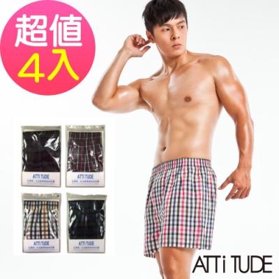 ATTi TUDE莫代爾絲柔吸汗格紋五片式平口褲(4入組-顏色隨機出貨)