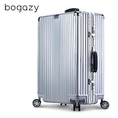 Bogazy 巨星時尚 26吋拉絲紋鋁框行李箱(閃耀銀)