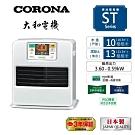 CORONA日本製造煤油暖爐7-9坪煤油電暖器贈不沾手電動加油槍(BD-ST3616BY)