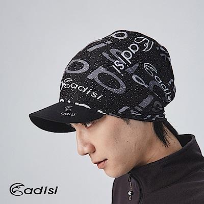 ADISI 多功能魔術頭巾帽AS16070 S-CAP001