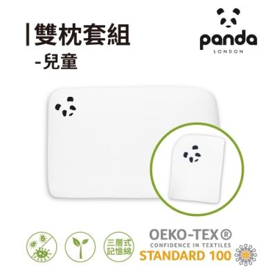 【英國Panda】甜夢兒童枕-雙枕套組(獨家三層式記憶綿)