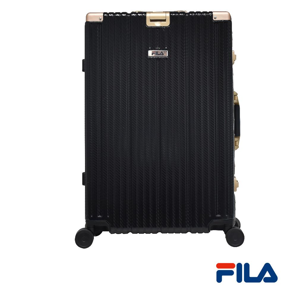 FILA 25吋經典限量款碳纖維飾紋系列鋁框行李箱-黑金
