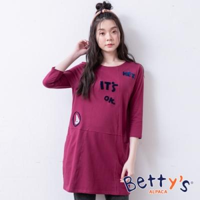 betty's貝蒂思 立體英文絨布長版洋裝上衣(暗紅)