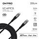 ONPRO UC-MFIC2L Type-C to Lightning 快充PD30W傳輸線【2M】 product thumbnail 1