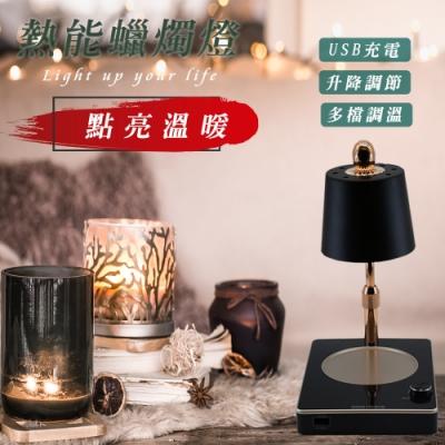 韓國新款可調高度香氛蠟燭檯燈 融蠟燈 香氛蠟燭暖燈 暖燭燈 香薰蠟燭 居家香氛
