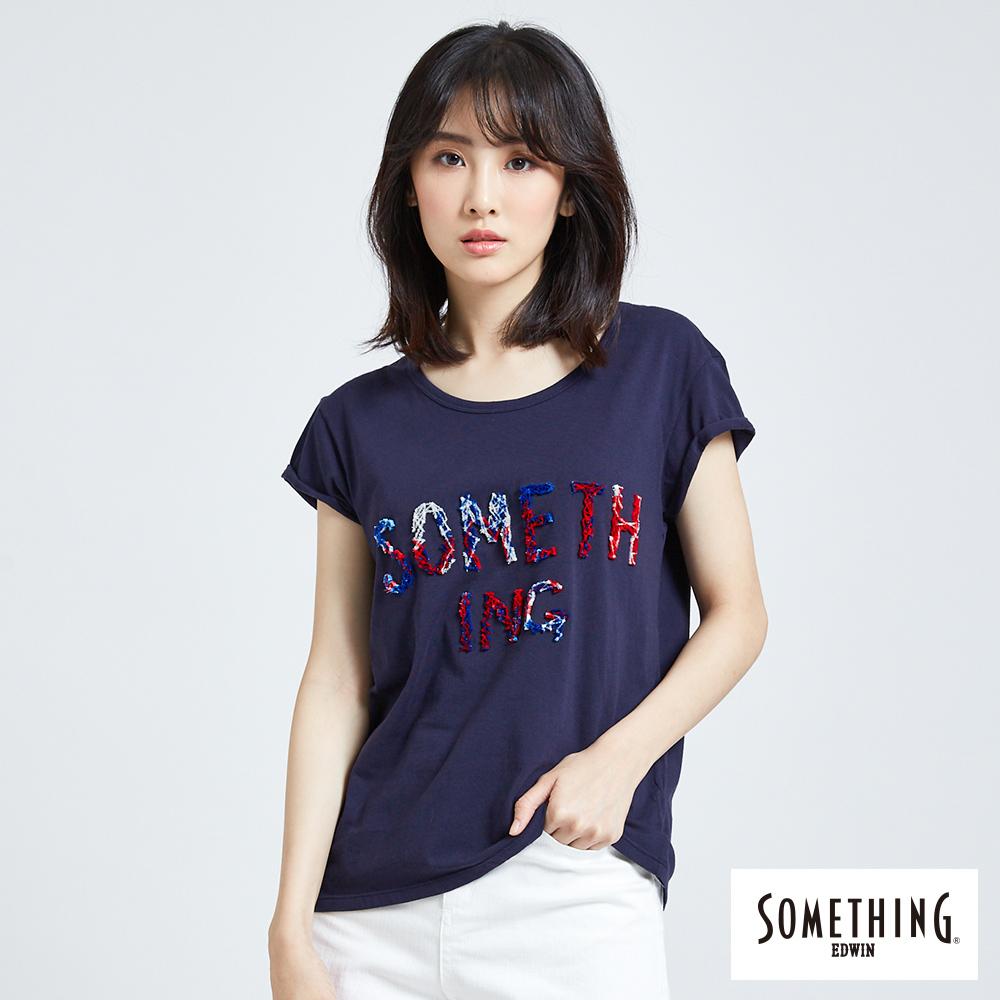 SOMETHING 立體刺繡LOGO圓領T恤-女-丈青