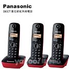 Panasonic 國際牌數位節能高頻無線電話 KX-TG1612+1 (發財紅)