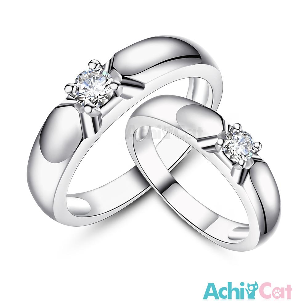 AchiCat 情侶戒指 925純銀戒指 相約今生 單個價格