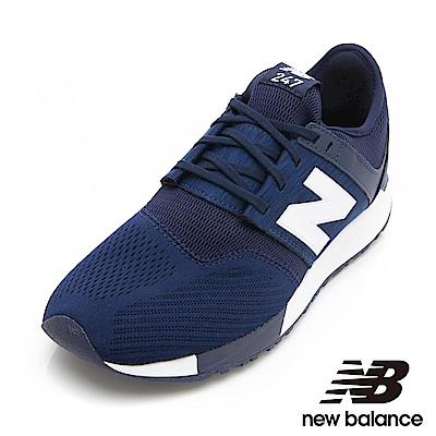 New Balance 復古鞋 男鞋 藍 MRL247NW