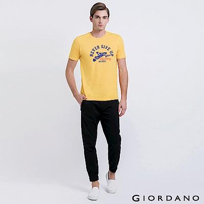 GIORDANO 男裝素色彈力棉抽繩束口褲 - 29 標誌黑