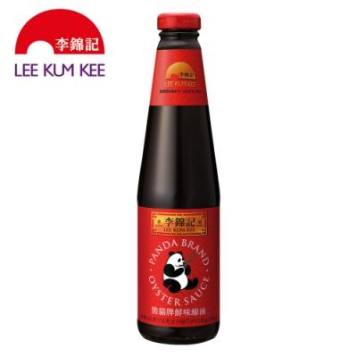 【李錦記】熊貓牌鮮味蠔油 510g (蠔味溫和)
