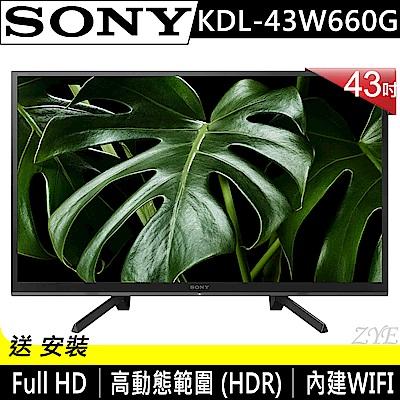 [無卡分期-12期]SONY 43吋 FHD HDR智慧連網液晶電視KDL-43W660G