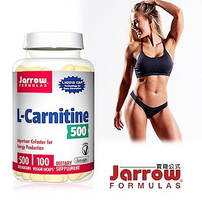 Jarrow賈羅公式液態卡尼丁(肉鹼)窈窕膠囊(100粒/瓶)