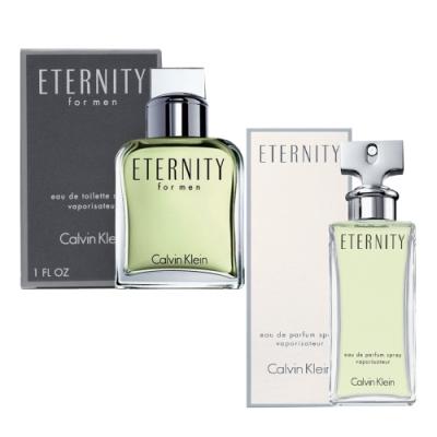 [時時樂限定]CalvinKlein ETERNITY 永恆女性淡香精/永恆男性淡香水100ml(任選)-快速到貨
