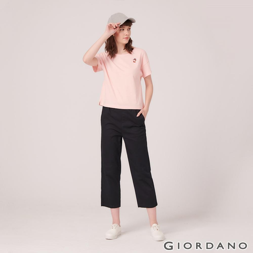 GIORDANO 女裝素色鬆緊腰九分休閒褲-09 標誌黑