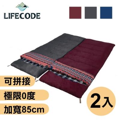 LIFECODE《純棉可水洗》秋冬可拼接睡袋-寬85cm-3色可選(2入)