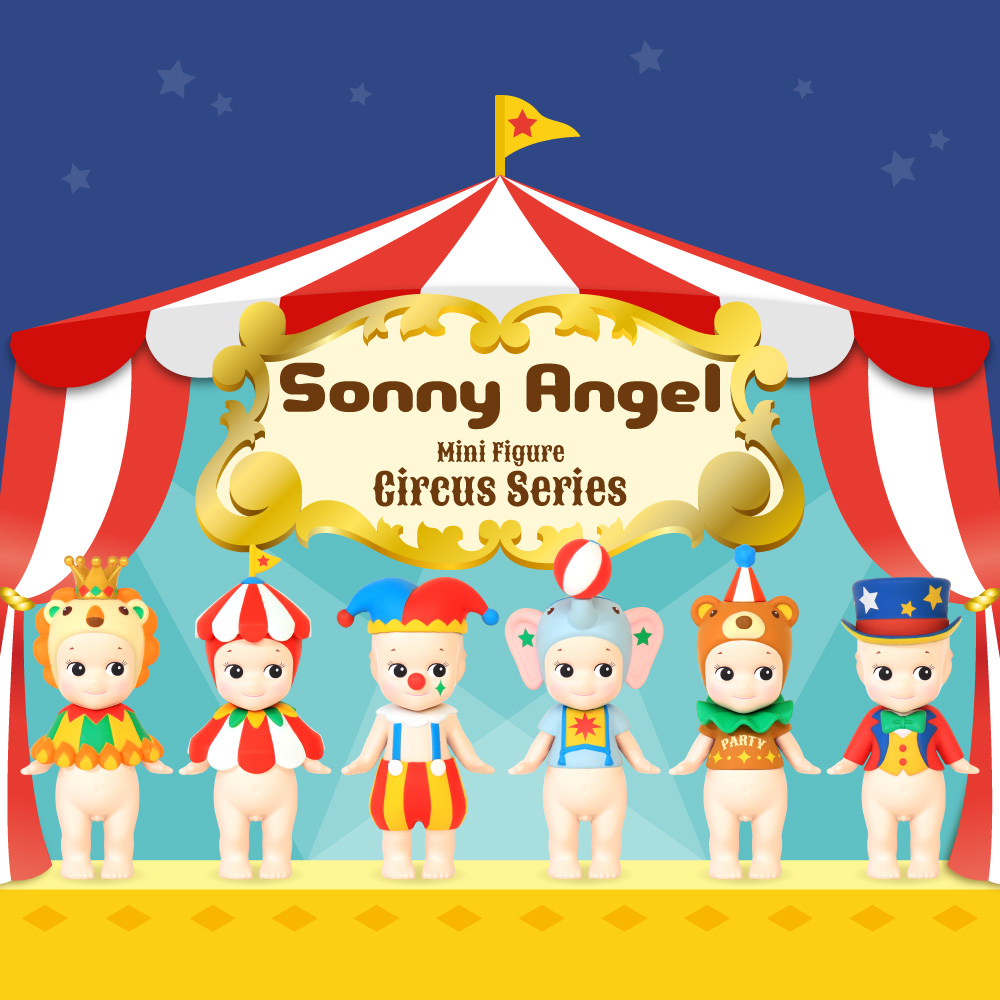 Sonny Angel 2019馬戲團限定版公仔(盒裝12入)
