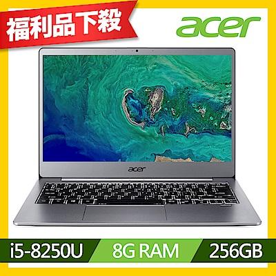 Acer SF313-51-57NQ 13吋筆電(i5-8250U/8G/256G(福利品