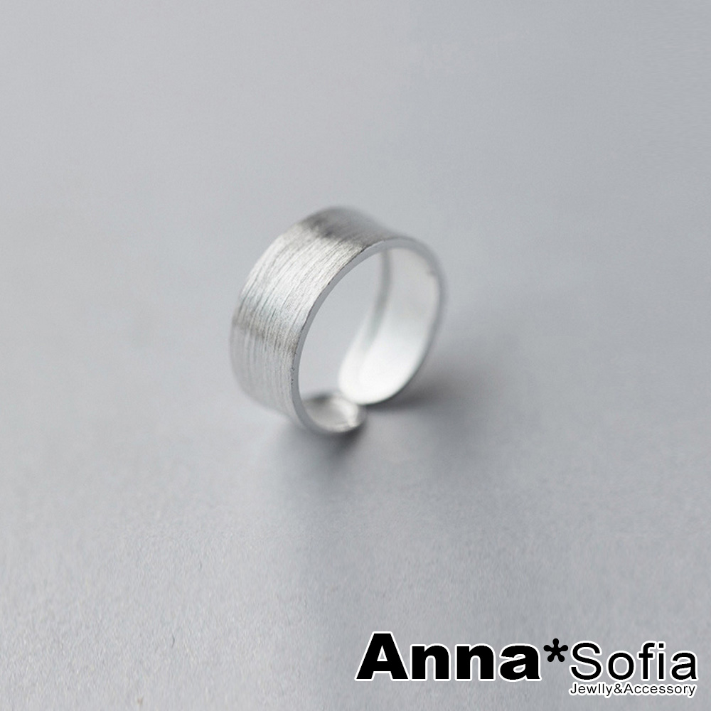 【3件5折】AnnaSofia 拉絲感微凹寬版 925純銀開口戒指